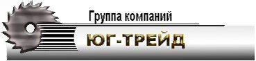 ЮГ-ТРЕЙД Логотип